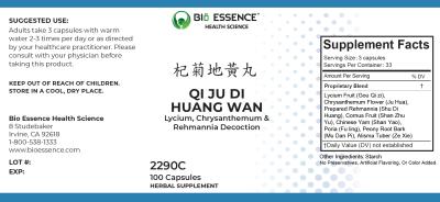 Qi Ju Di Huang Wan