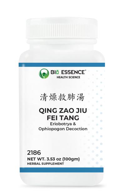 Qing Zao Jiu Fei Tang
