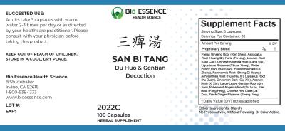 San Bi Tang