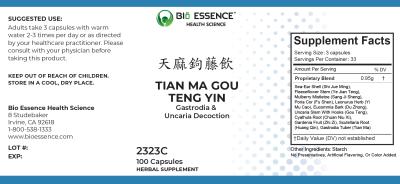 Tian Ma Gou Teng Yin