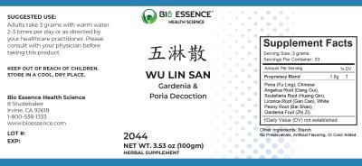 Wu Lin San