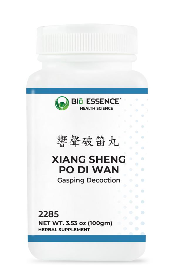 Xiang Sheng Po Di Wan