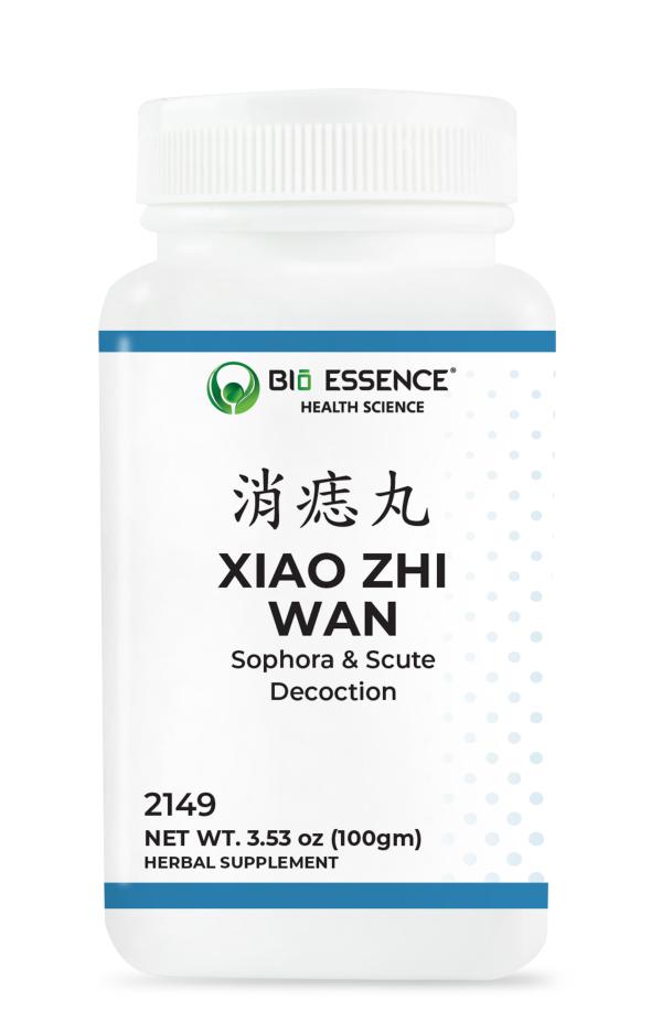 Xiao Zhi Wan