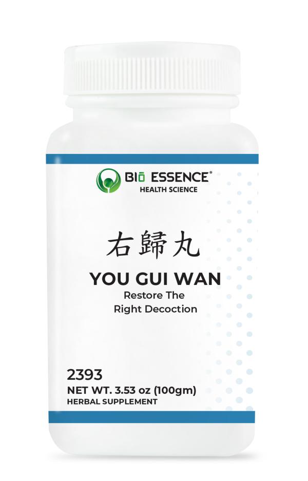 You Gui Wan