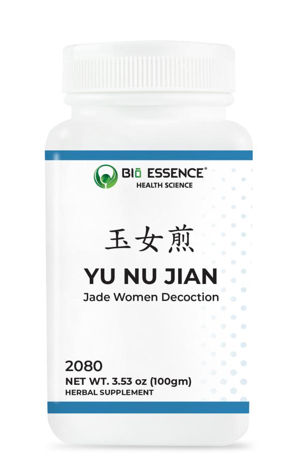 Yu Nu Jian