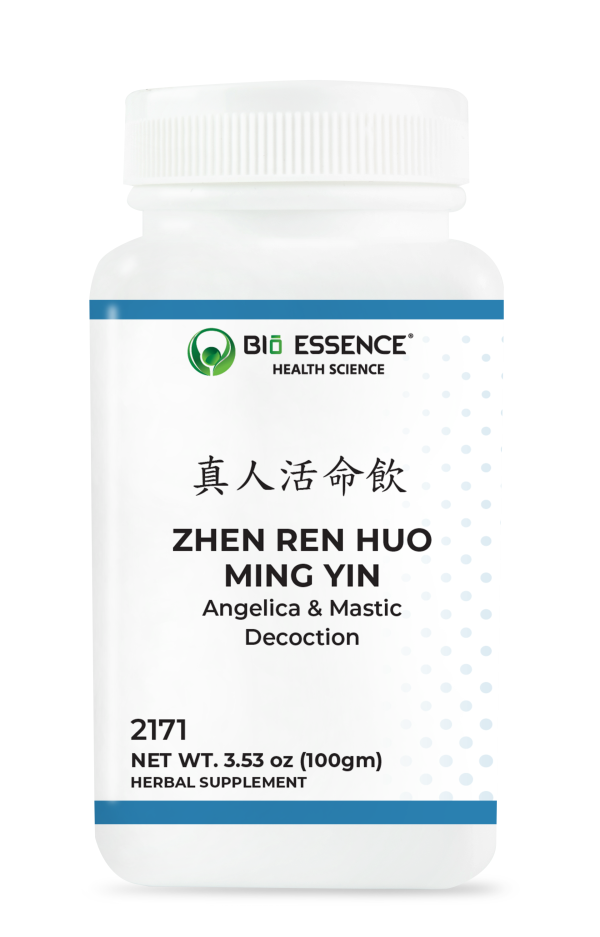 Zhen Ren Huo Ming Yin