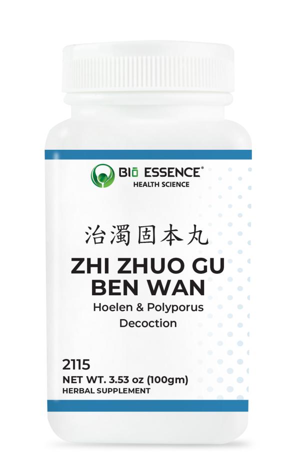 Zhi Zhuo Gu Ben Wan
