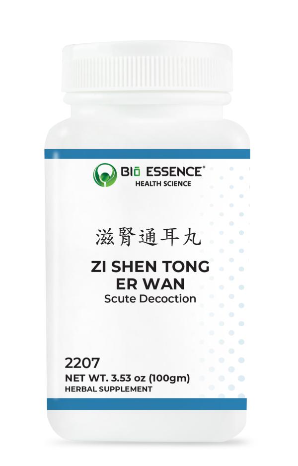 Zi Shen Tong Er Wan