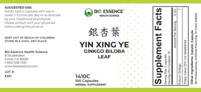 Yin Xing Ye